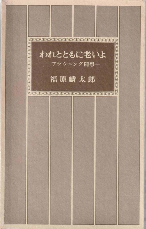 f:id:ikoma-san-jin:20180424113600j:image:w200