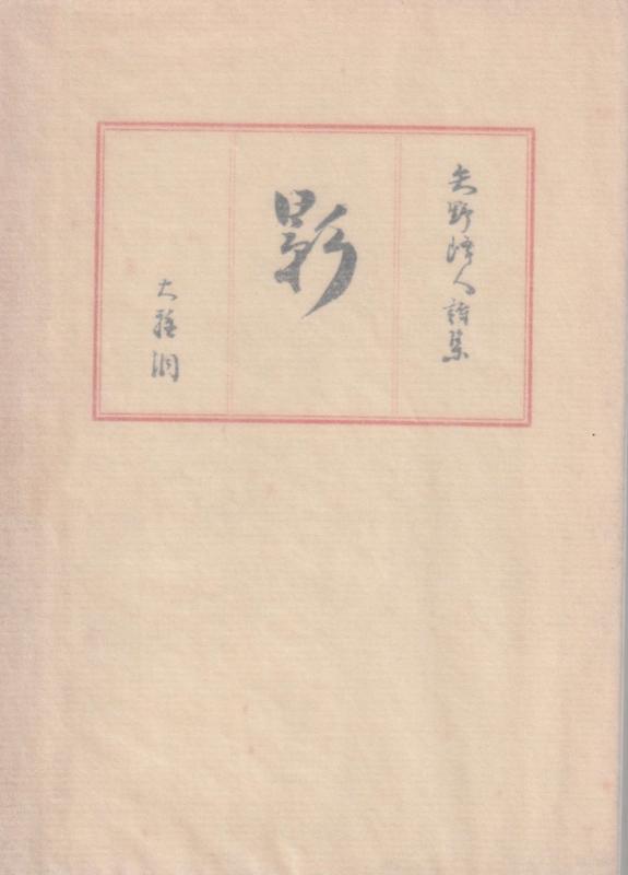 f:id:ikoma-san-jin:20180424113653j:image:w200