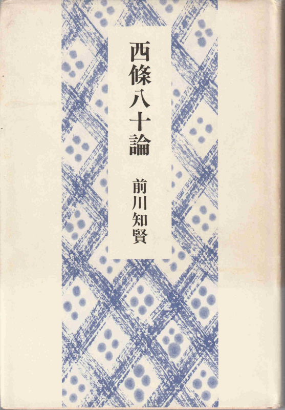 f:id:ikoma-san-jin:20180424113737j:image:w200