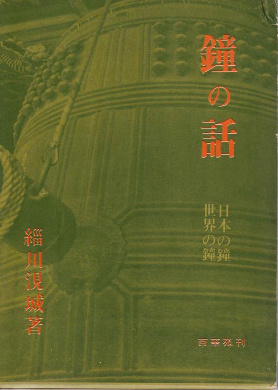 f:id:ikoma-san-jin:20180424113956j:image:w200