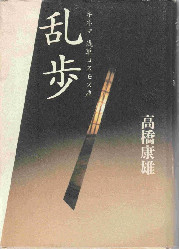f:id:ikoma-san-jin:20180424114004j:image:w220