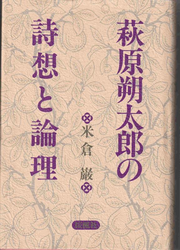 f:id:ikoma-san-jin:20180504102849j:image:w200