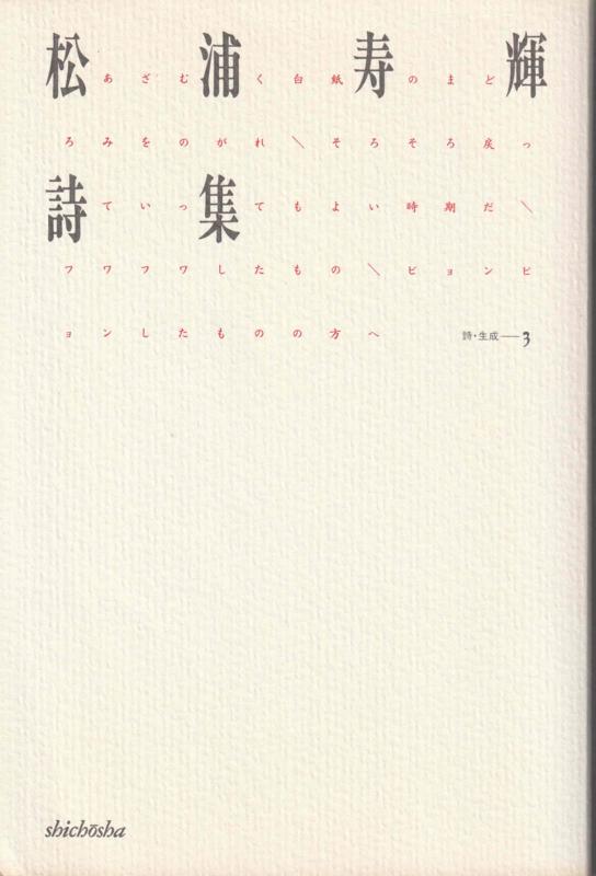 f:id:ikoma-san-jin:20180504102854j:image:w200