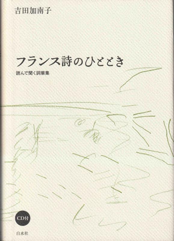 f:id:ikoma-san-jin:20180504103353j:image:w200