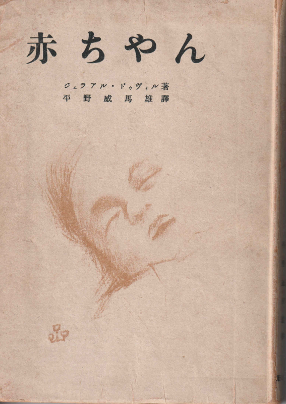 f:id:ikoma-san-jin:20180603152456j:image:w200