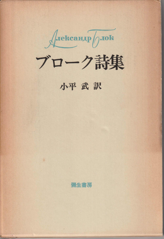 f:id:ikoma-san-jin:20180603152636j:image:w200