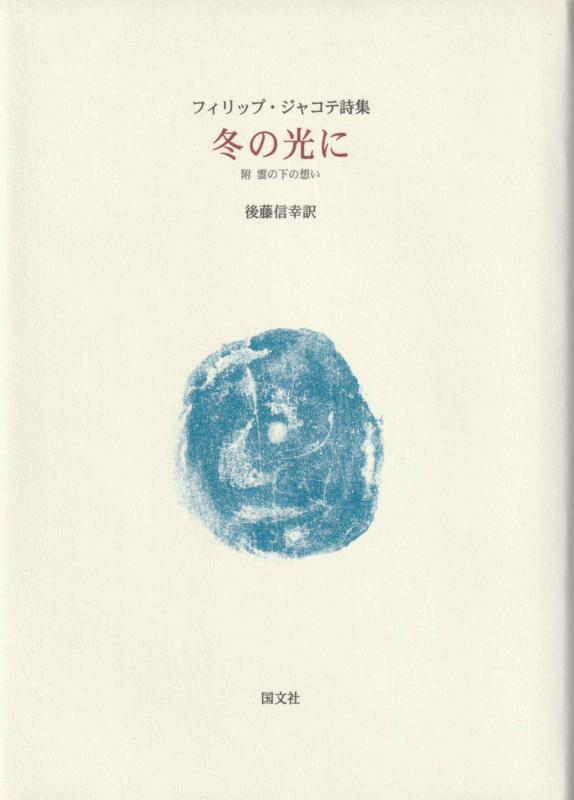 f:id:ikoma-san-jin:20180603152820j:image:w200