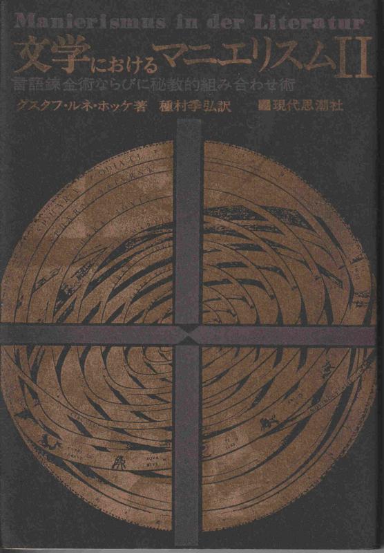 f:id:ikoma-san-jin:20180618085031j:image:w204