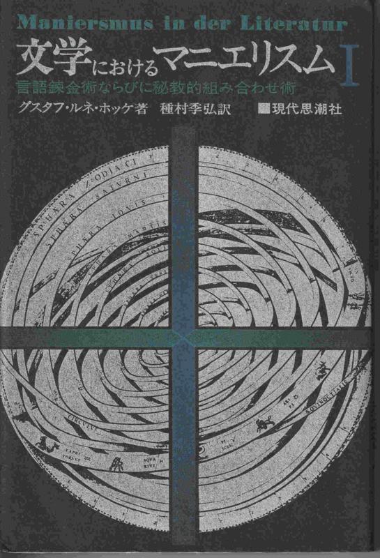 f:id:ikoma-san-jin:20180618085037j:image:w200