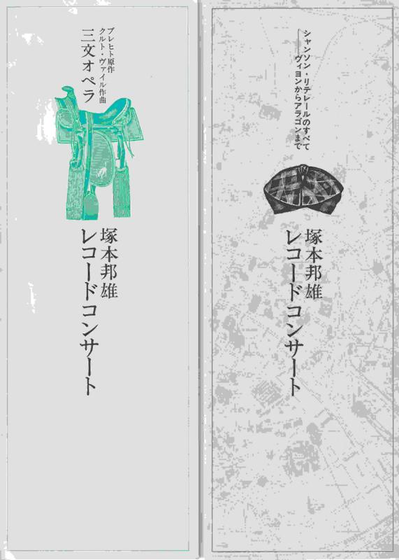 f:id:ikoma-san-jin:20180623104447j:image:w200