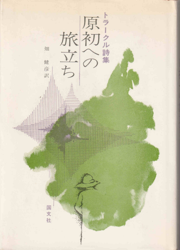 f:id:ikoma-san-jin:20180623104502j:image:w180