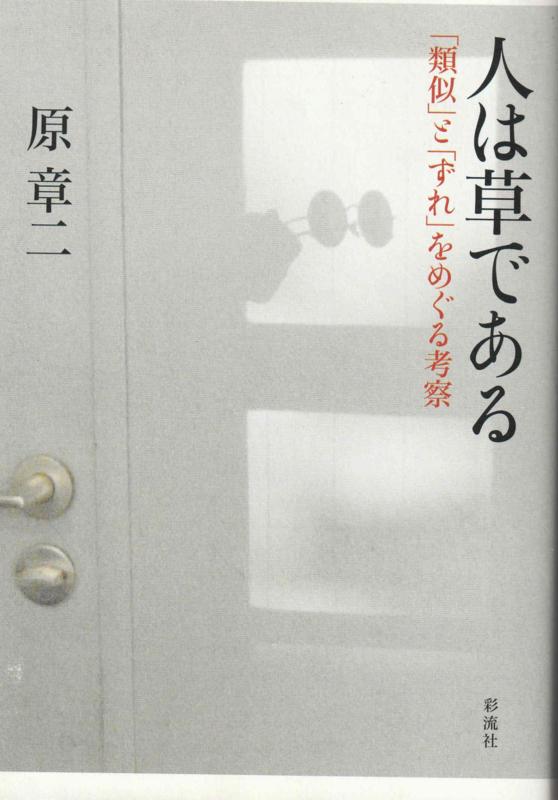 f:id:ikoma-san-jin:20180623104733j:image:w200