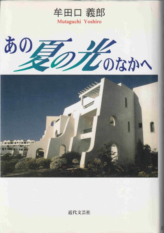 f:id:ikoma-san-jin:20180623104926j:image:w200