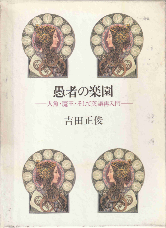f:id:ikoma-san-jin:20180718064235j:image:w200
