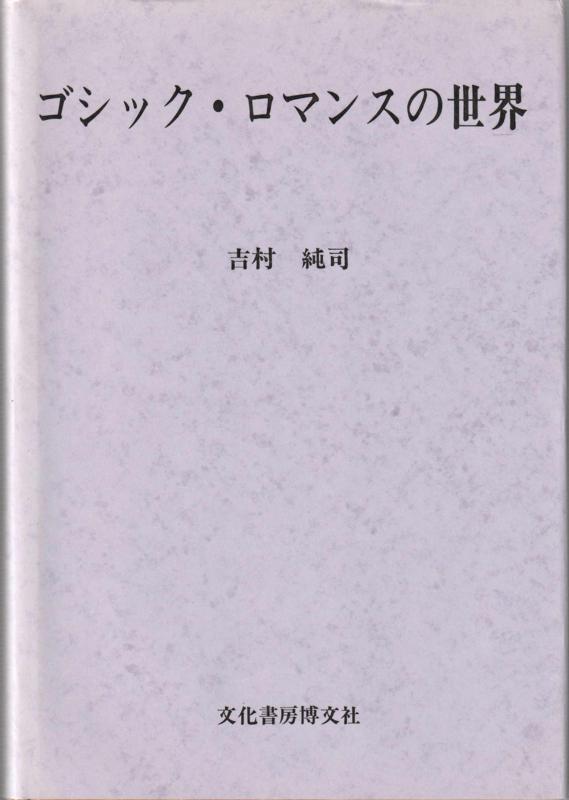 f:id:ikoma-san-jin:20180812133309j:image:w190