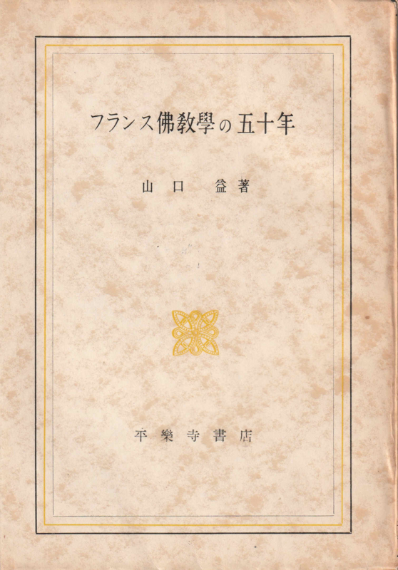f:id:ikoma-san-jin:20180812133516j:image:w200
