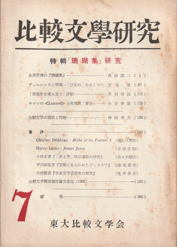 f:id:ikoma-san-jin:20180812133619j:image:w200