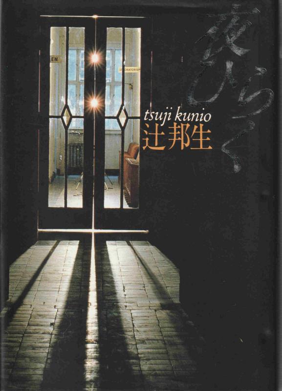f:id:ikoma-san-jin:20180812133740j:image:w200
