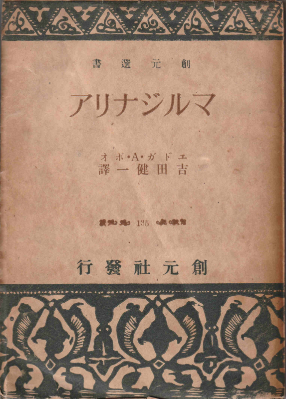 f:id:ikoma-san-jin:20180822152425j:image:w200