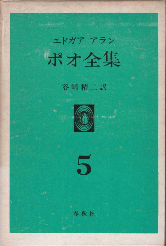 f:id:ikoma-san-jin:20180822152430j:image:w200