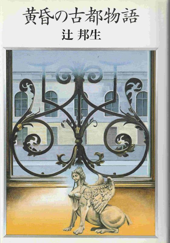 f:id:ikoma-san-jin:20180911153050j:image:w200