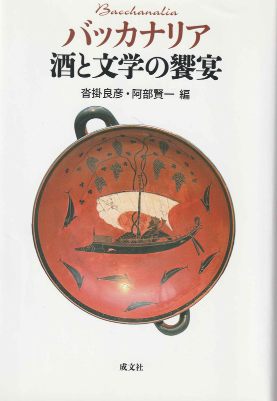 f:id:ikoma-san-jin:20180911153325j:image:w200