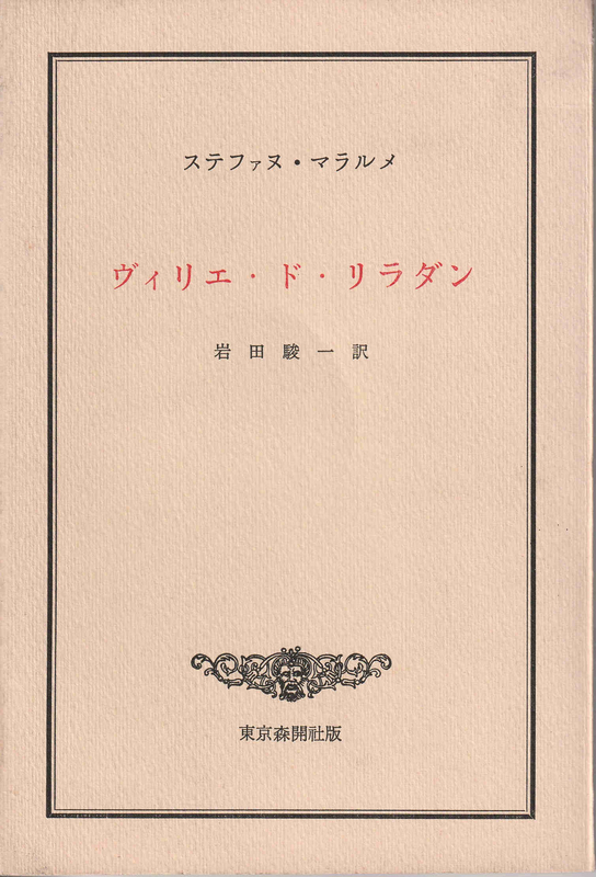 f:id:ikoma-san-jin:20180930104359j:image:w190