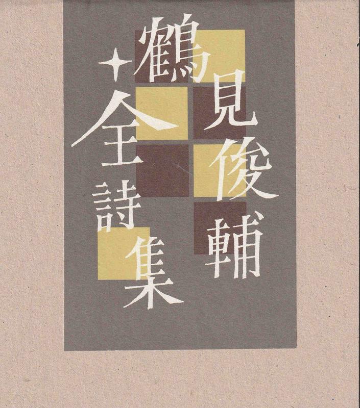 f:id:ikoma-san-jin:20181012091942j:image:w200