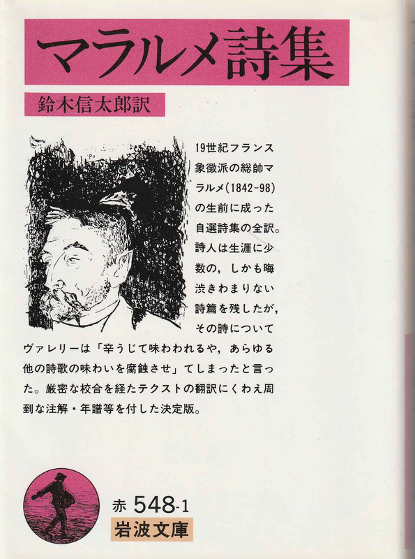 f:id:ikoma-san-jin:20181027100708j:image:w220