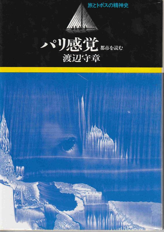 f:id:ikoma-san-jin:20181101154036j:image:w200