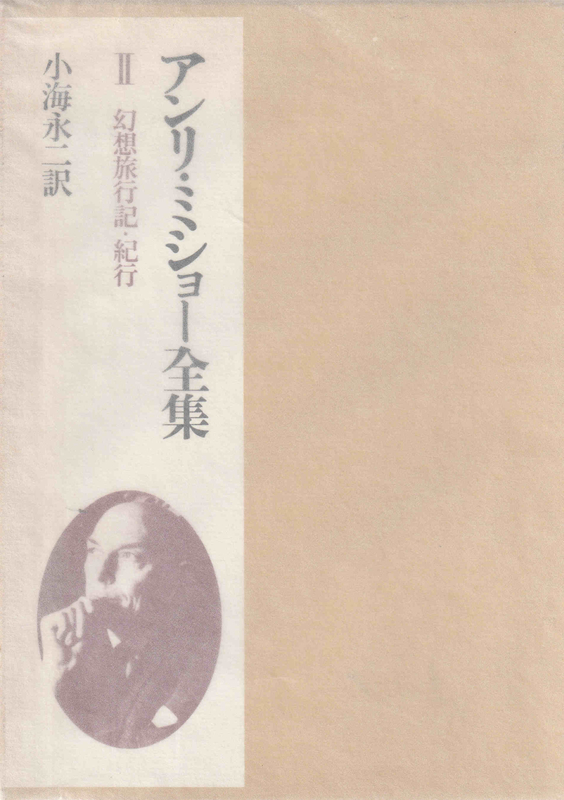 f:id:ikoma-san-jin:20181101154206j:image:w240