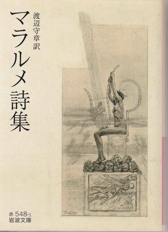 f:id:ikoma-san-jin:20181111155930j:image:w200