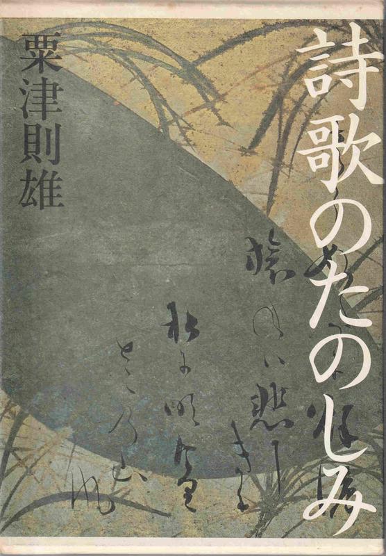 f:id:ikoma-san-jin:20181201213904j:image:w200