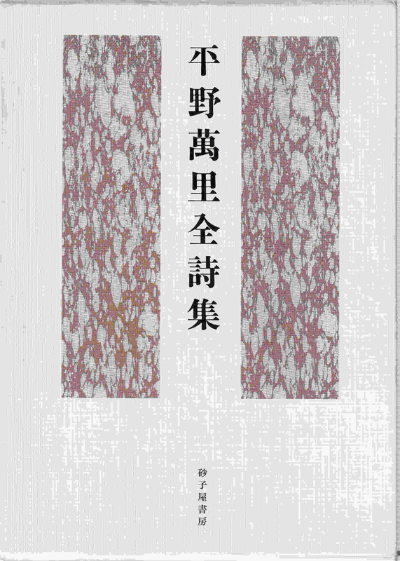f:id:ikoma-san-jin:20181201213910j:image:w220
