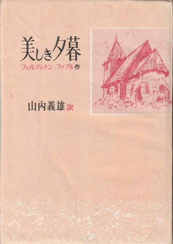 f:id:ikoma-san-jin:20181201214017j:image:w200