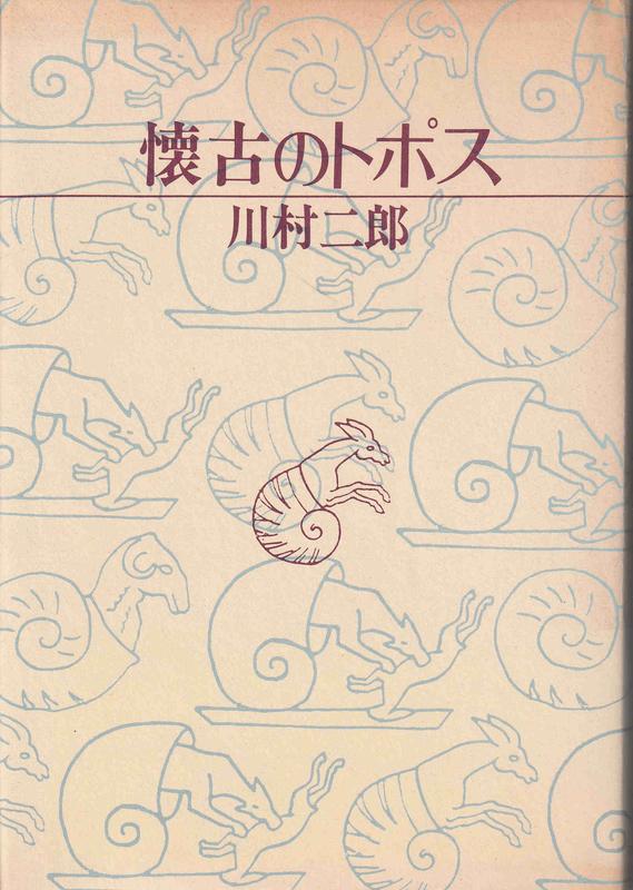 f:id:ikoma-san-jin:20181201214221j:image:w200