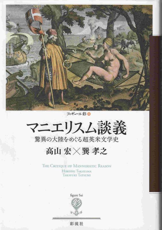 f:id:ikoma-san-jin:20181201214233j:image:w200