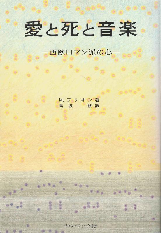 f:id:ikoma-san-jin:20181201214328j:image:w200