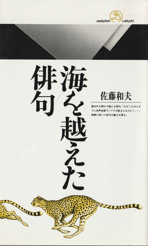 f:id:ikoma-san-jin:20181221163347j:image:w200