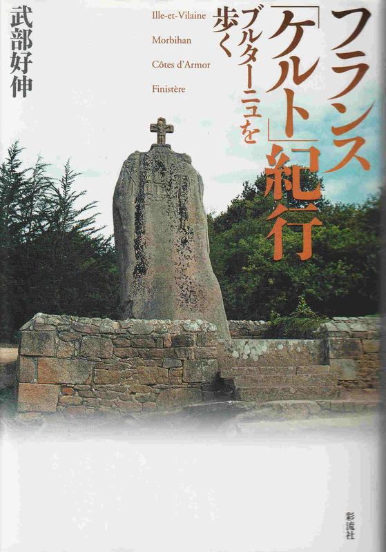 f:id:ikoma-san-jin:20181226222044j:image:w200