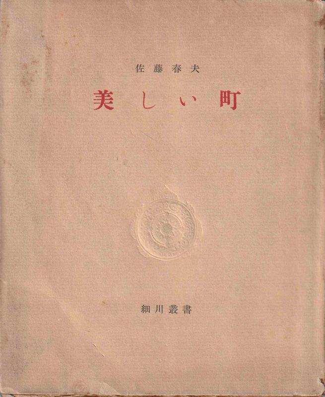 f:id:ikoma-san-jin:20181226222054j:image:w220