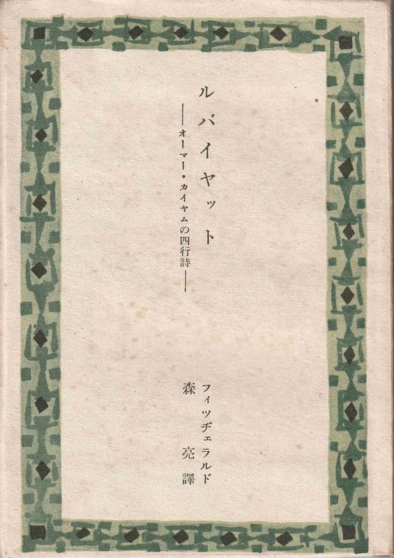 f:id:ikoma-san-jin:20181226222337j:image:w200