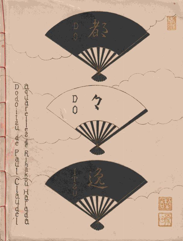 f:id:ikoma-san-jin:20190110073317j:image:w170