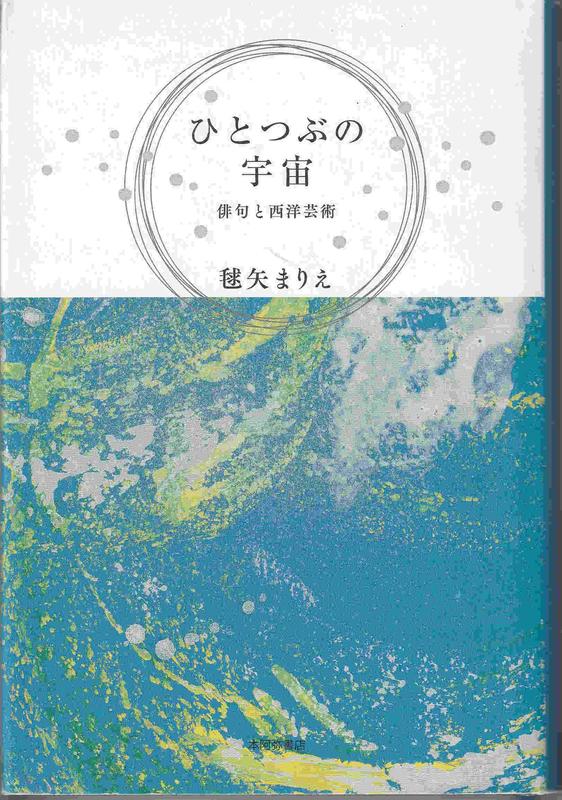 f:id:ikoma-san-jin:20190115153701j:image:w200