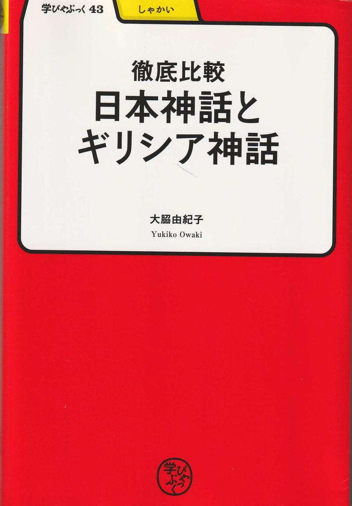 f:id:ikoma-san-jin:20190130143846j:plain