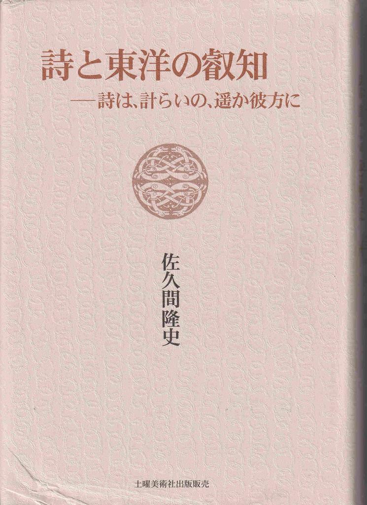 f:id:ikoma-san-jin:20190204074212j:plain