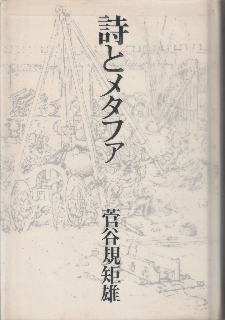 f:id:ikoma-san-jin:20190219101947j:plain