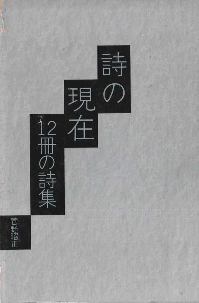f:id:ikoma-san-jin:20190224082702j:plain