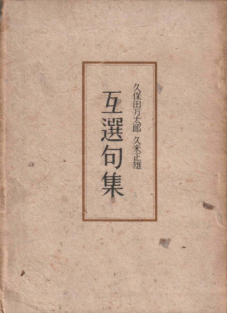 f:id:ikoma-san-jin:20190224083205j:plain