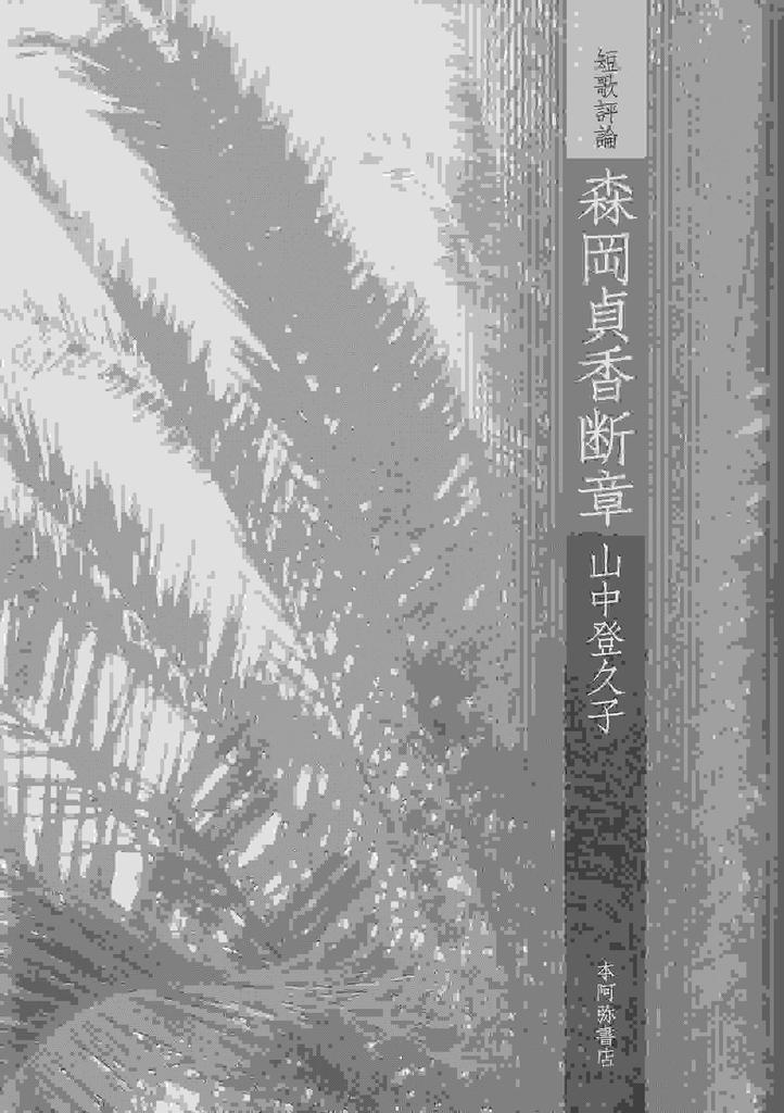 f:id:ikoma-san-jin:20190224083307j:plain